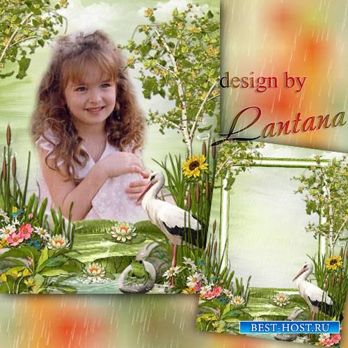 Детская рамочка - На гладком зеркале воды я вижу дивные цветы