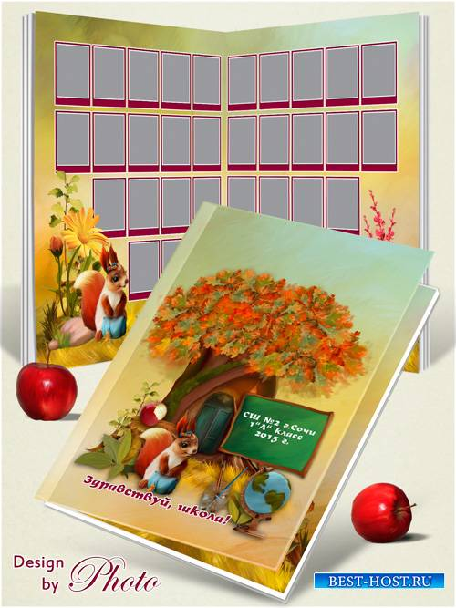 Фотопланшет для начальных классов - Лесная школа