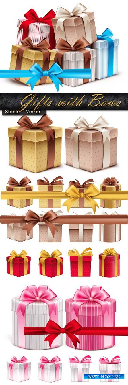 Праздничные подарки с красивыми бантами в Векторе