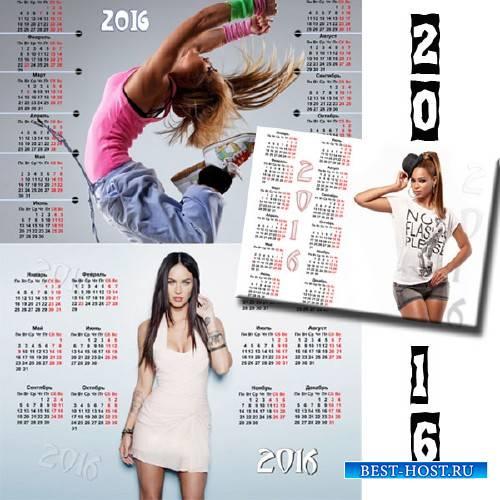 Календари 2016 - С красивыми девушками