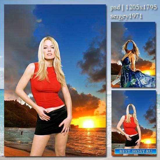 Женский фотошаблон - На фоне морского заката