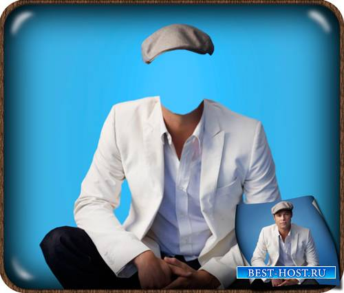 Фотошаблон для фотошопа - Модный парень