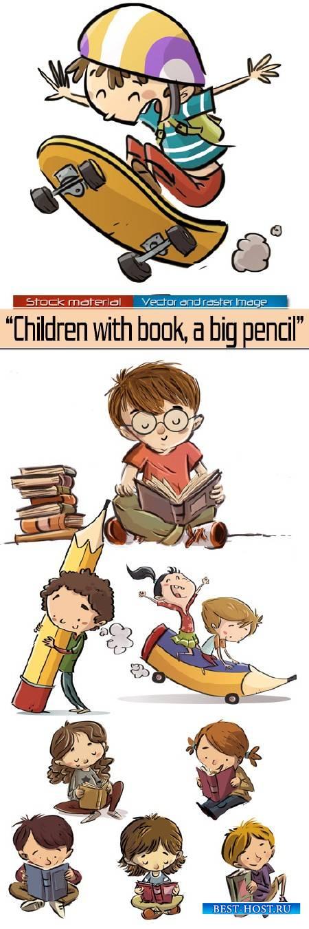 Дети с большим карандашом, книгами и на скейтборде