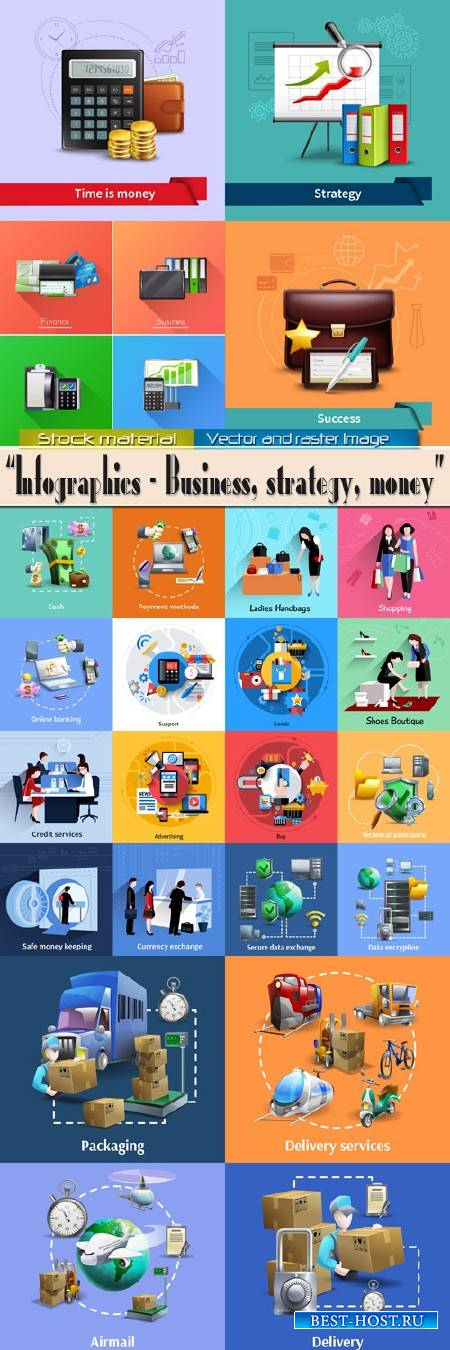Инфографика в Векторе - Бизнес, стратегия,  деньги, технология