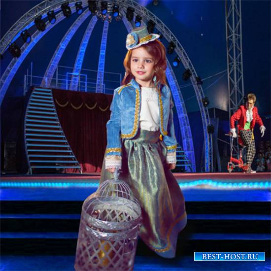 Шаблон  детский -  К нам приехал цирк
