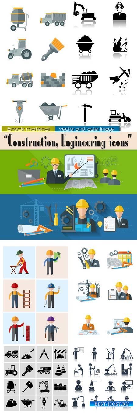Коллекция иконок – Инженерное строительство и Нефтегазовая промышленность