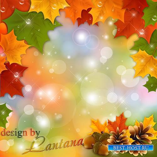 Psd исходник - Яркими красками листья сверкают