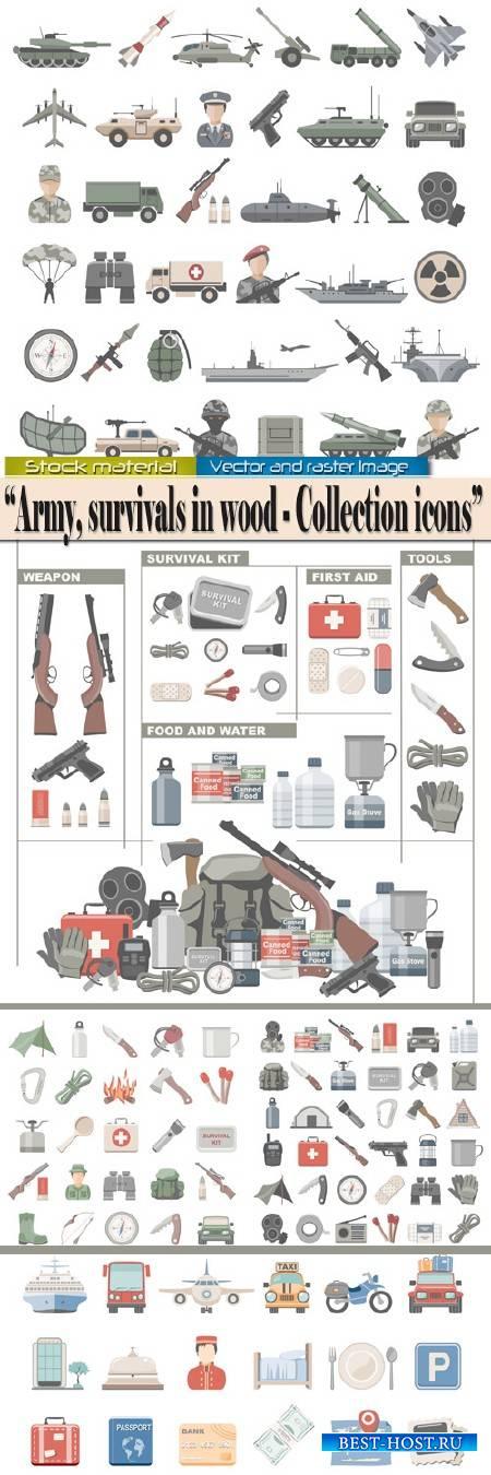 Армия, охота и выживания в лесу - Коллекция иконок в Векторе