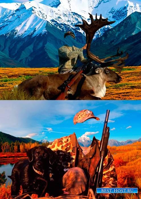 Шаблоны для фотошопа  - Охотники