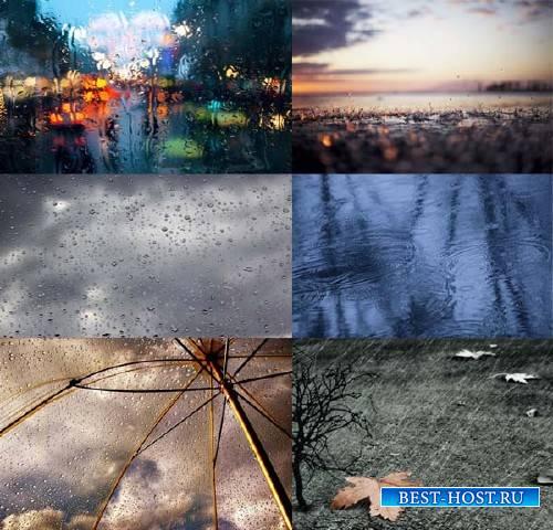 Растровый клипарт - Осенний дождь