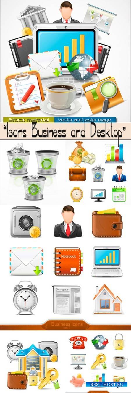 Бизнес и рабочий стол – Коллекция иконок в Векторе