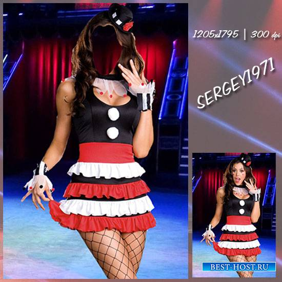 Женский фотошаболон - Барби- циркачка