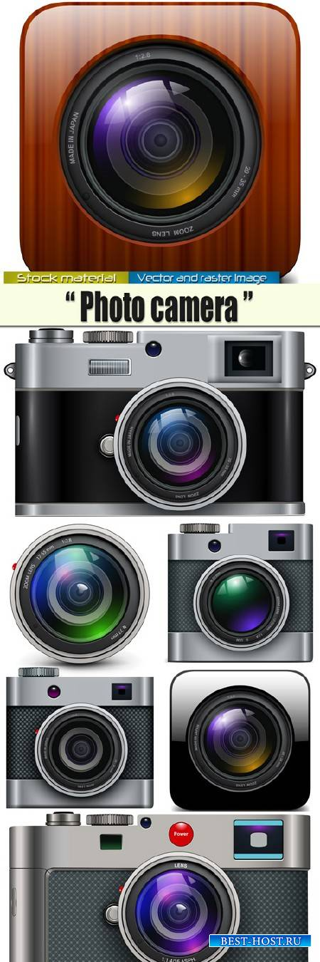 Иконки фотокамеры в Векторе