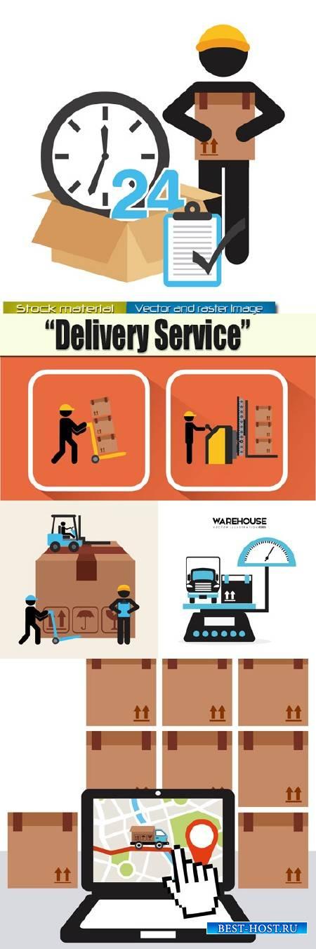 Служба доставки - Инфографика в Векторе