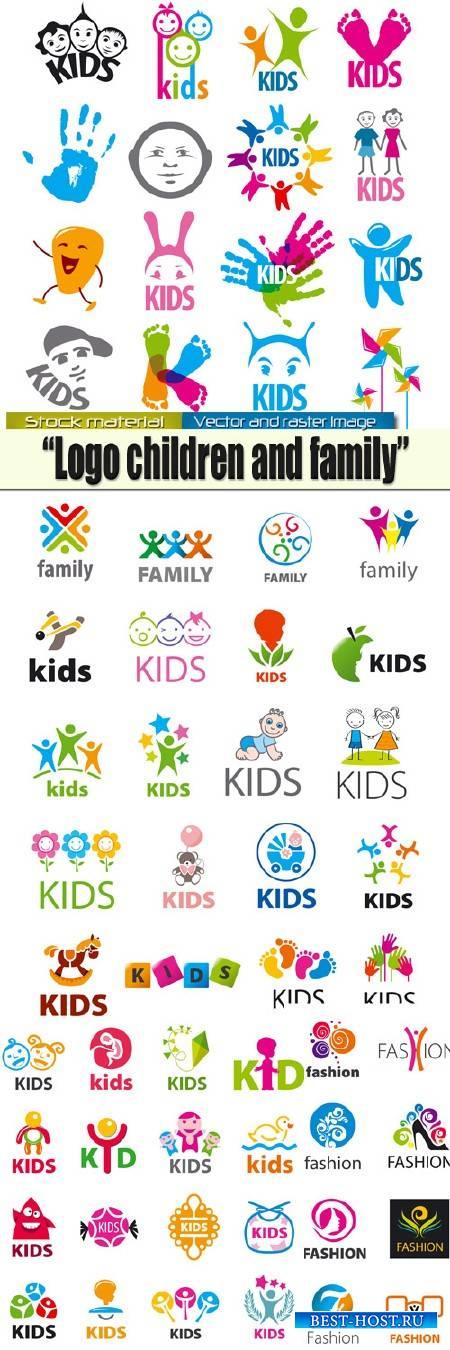 Дети и семья - Логотипы в Векторе