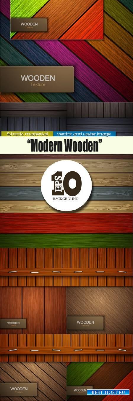 Цветные деревянные фоны в Векторе – Современный стиль
