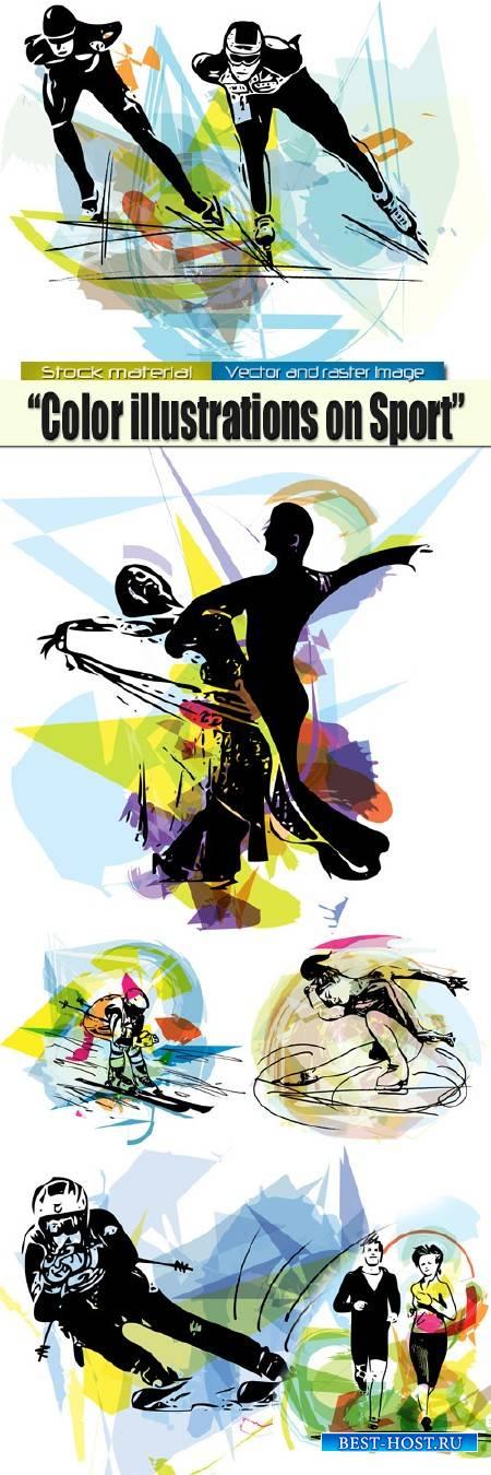 Цветные иллюстрации в Векторе на тему  Спорт