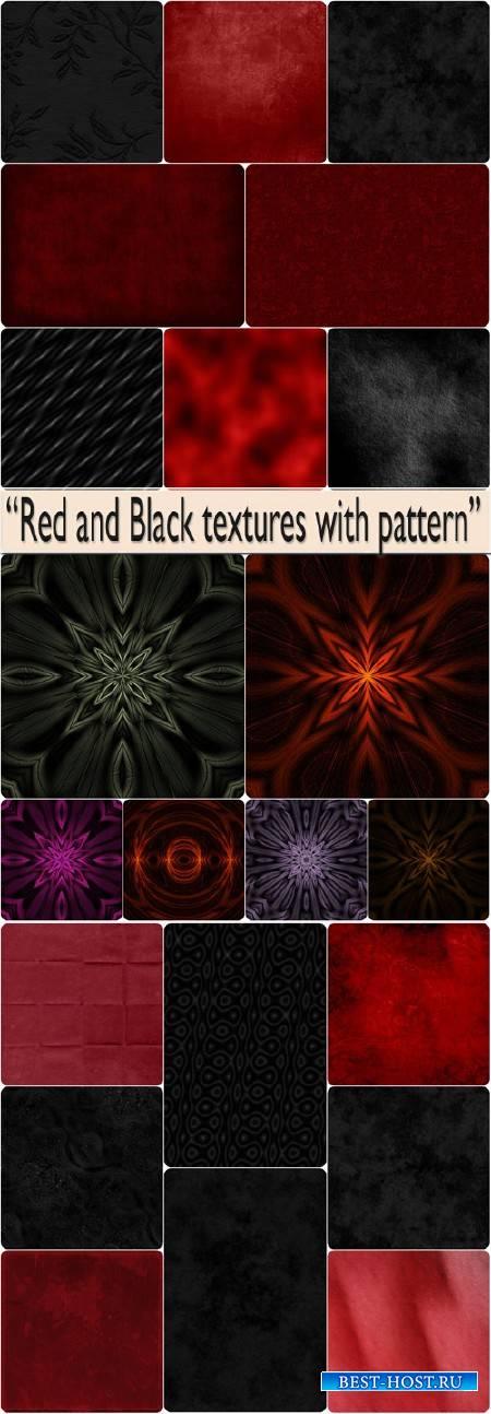 Красные и Черные текстуры с узором