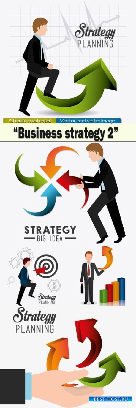 Бизнес Стратегия 2 - Инфографика в Векторе