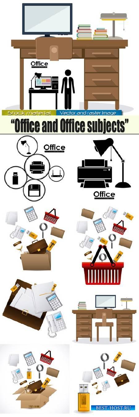 Канцелярия и мебель для Офиса в Векторе