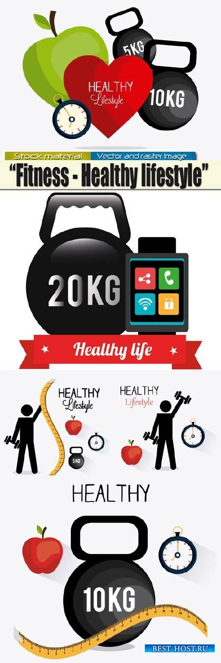 Фитнес - Здоровый образ жизни в Векторе