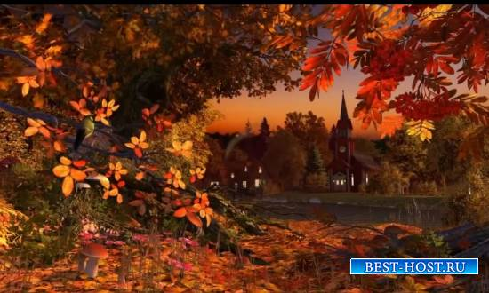 осень в лесу 3d