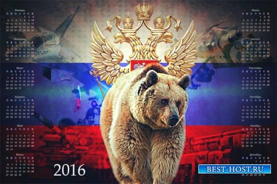Календарь настенный - Русский медведь