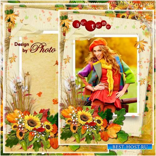 Рамка для фото - Листопад, листопад, листья желтые летят