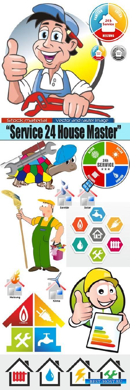 Сервис 24 Домашний Мастер - Отопление, Свет, Сантехника
