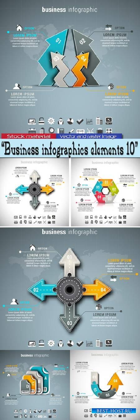 Бизнес - Инфографика элементов 10 в Векторе