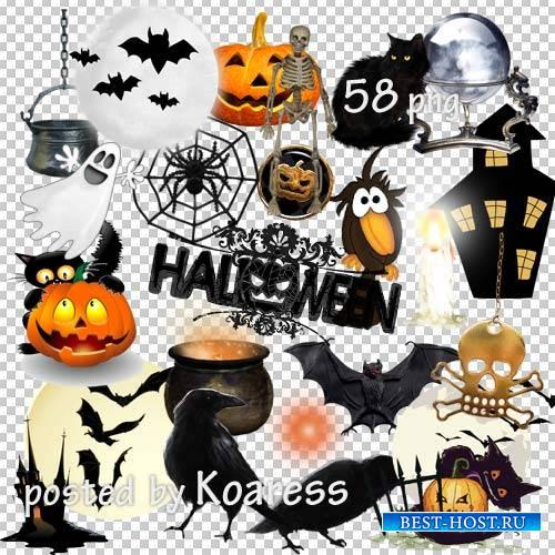 Клипарт на прозрачном фоне для дизайна - Хэллоуин