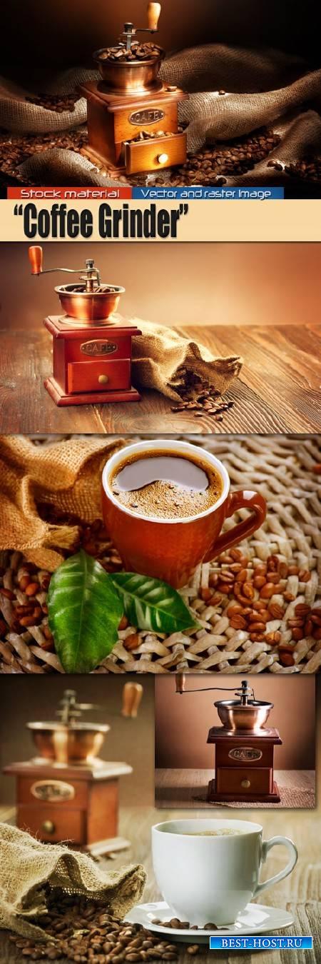 Ароматные кофейные зерна и мельница
