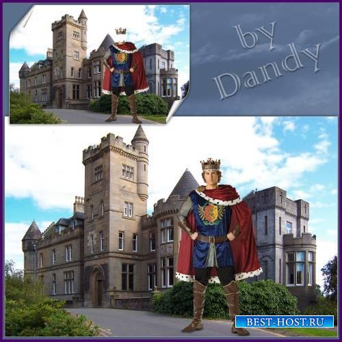 Шаблон для фотошопа - Король возле замка