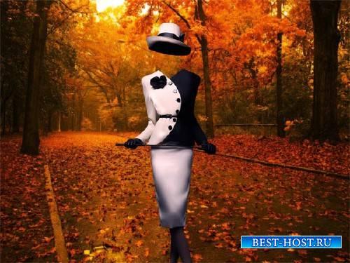 Шаблон для фотомонтажа - В черно-белом костюме осенью