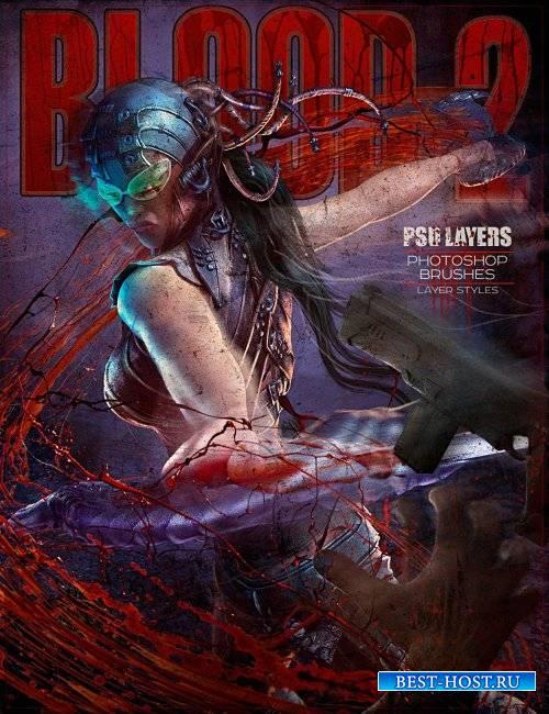DAZ3D: Ron's Blood II (Photoshop Brushes & Elements)