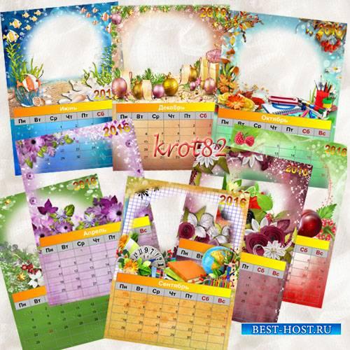 Перекидной календарь-рамка на 2016 год – Дни идут, минуты тают