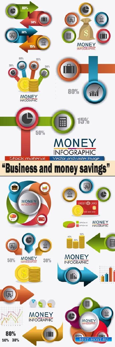Статистика роста Бизнеса и денежных средств - Инфографика в Векторе