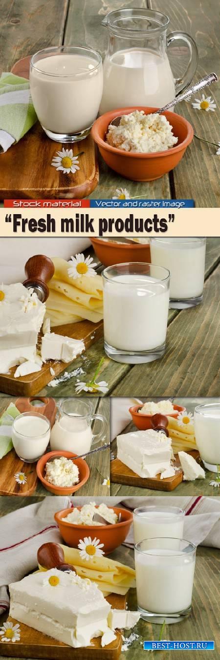Свежие молочные продукты - Утренний питательный завтрак