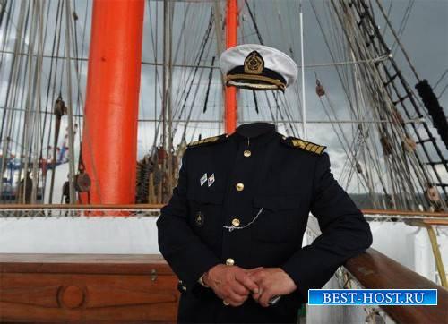 Шаблон для фотошопа - Капитан корабля