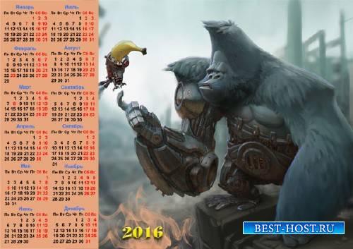 Настенный календарь - Обезьяна фэнтези