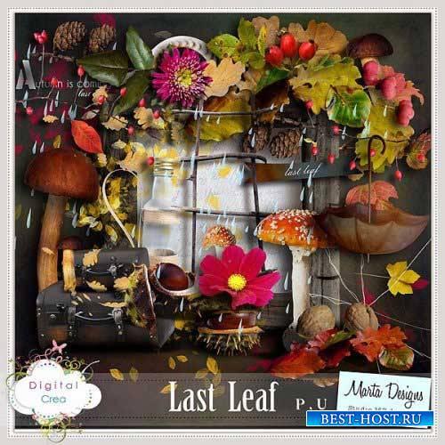 Осенний скрап-комплект - Последний лист