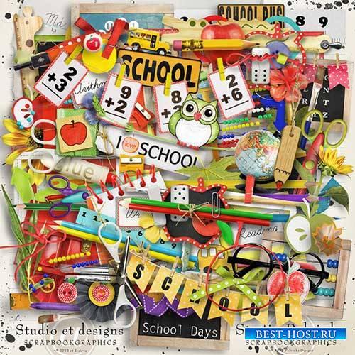 Школьный скрап-комплект - Школьные деньки