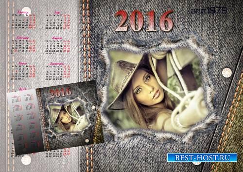 Календарь-рамка для фотошопа на 2016 год