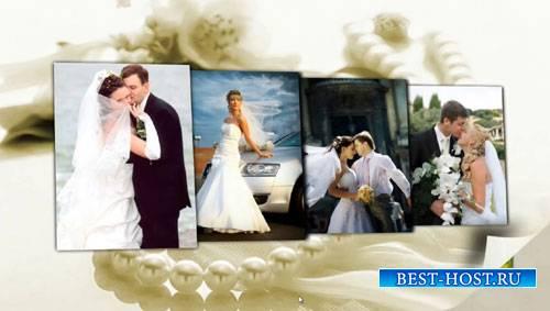 Свадебный проект для ProShow Producer - Свадебное золото