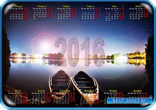 Календарь на 2016 год - Красивая ночь