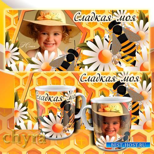 Шаблон для кружки – Пчелка