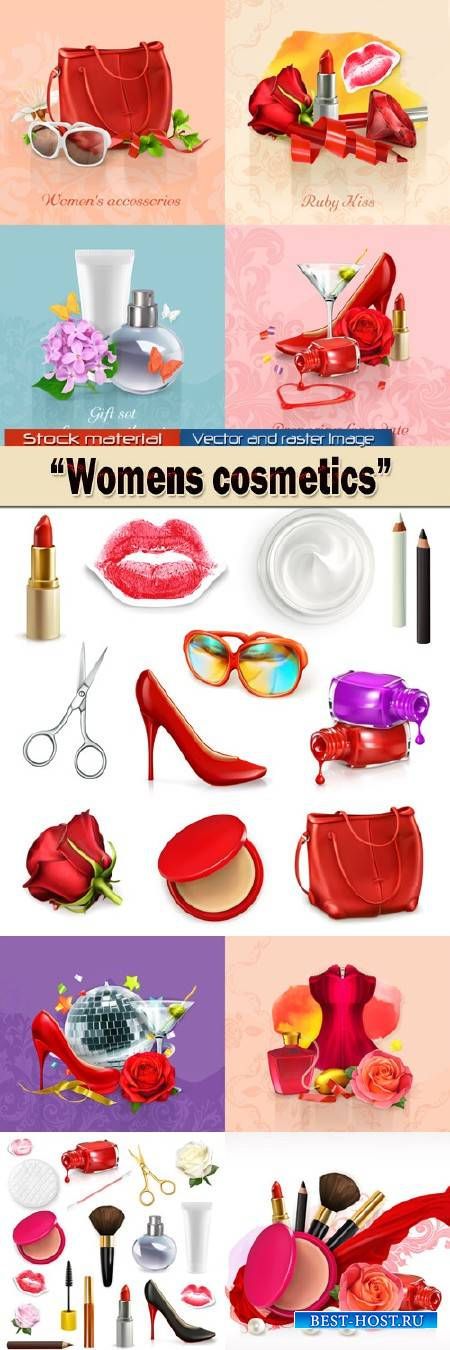 Женская косметика и аксессуары