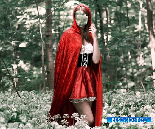 Шаблон psd женский - Костюм красной шапочки