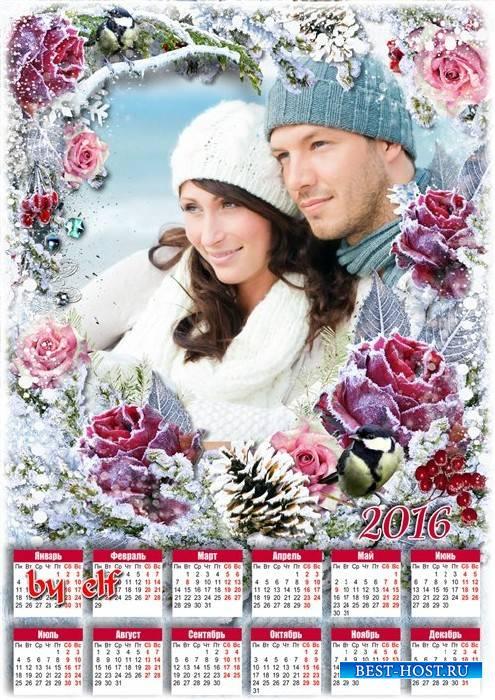 Календарь для фото на 2016 год - С неба падают снежинки, белоснежные пушинк ...