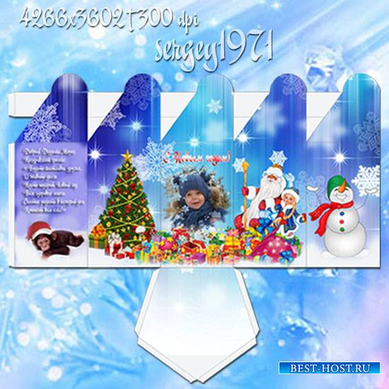 Коробка для новогоднего подарка - Подарок деда мороза, снегурочки и обезьян ...